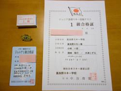 Dscn0830